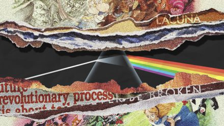 Ultrageek 102 – PRISM: vigilância governamental
